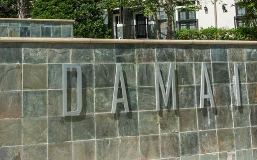 Damai Resort